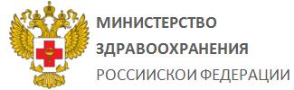 Министерство Здравоохранения РМ